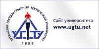 Сайт Ухтинского Государсвенного Технического Университета
